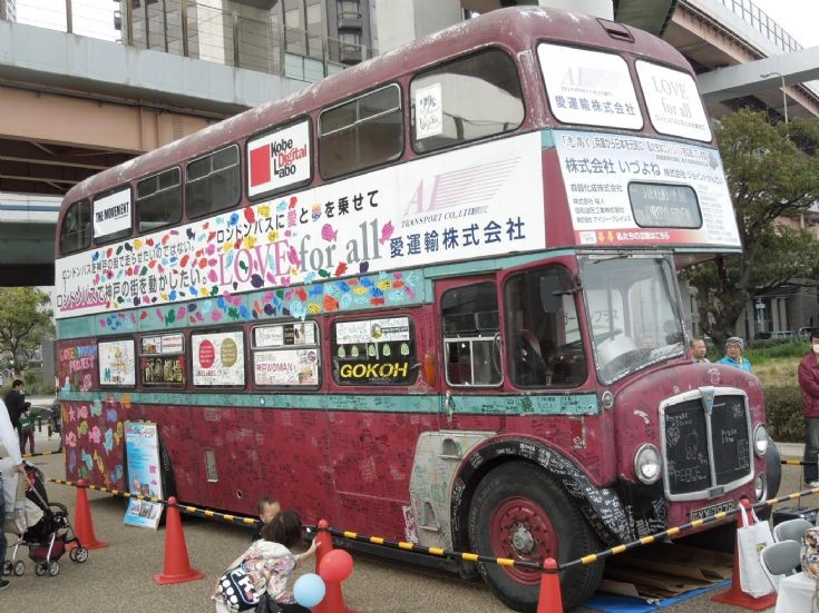 Old Manchester double-decker in Japan