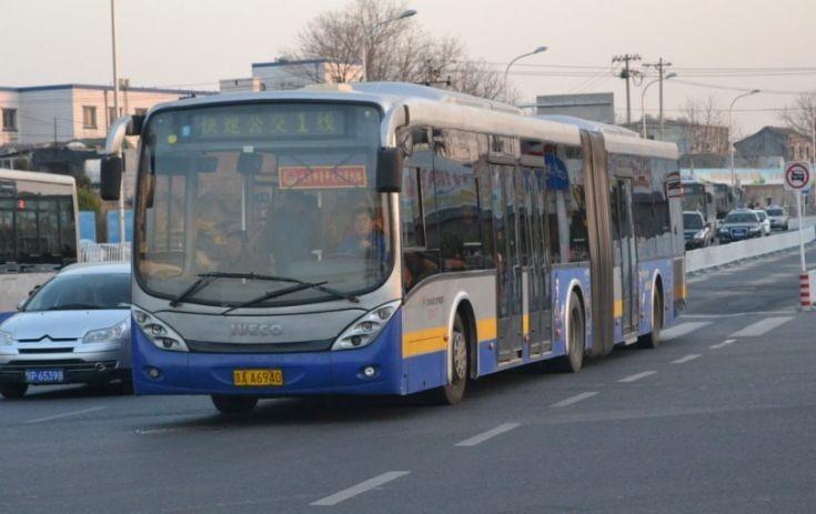 Changjiang CJ6180GCH