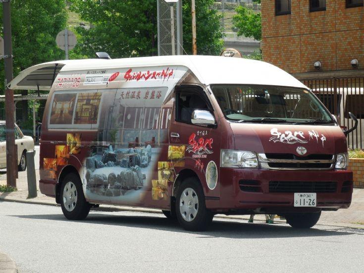 Japanese spa shuttle bus