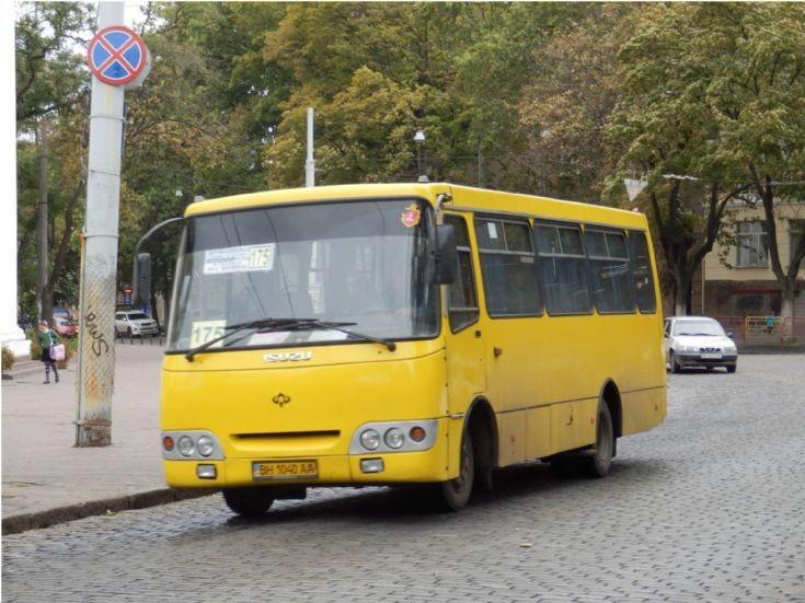 Isuzu - Odessa