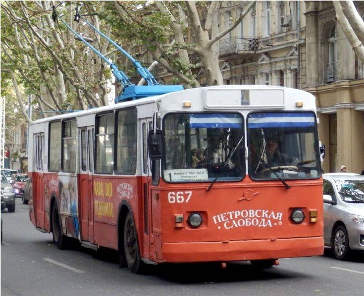 Trolleybus - Odessa