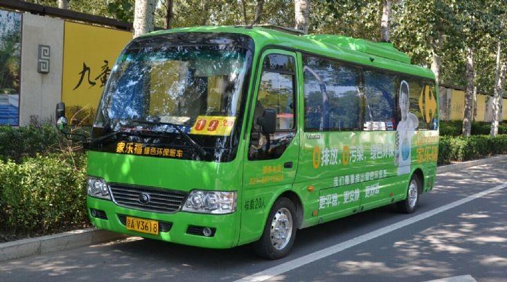 Yutong E7