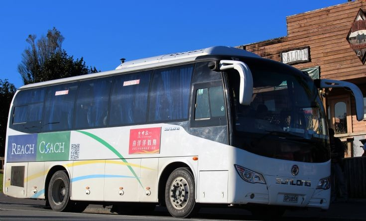 Sunlong Bus