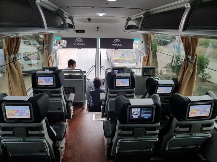 Shahid Coach Service