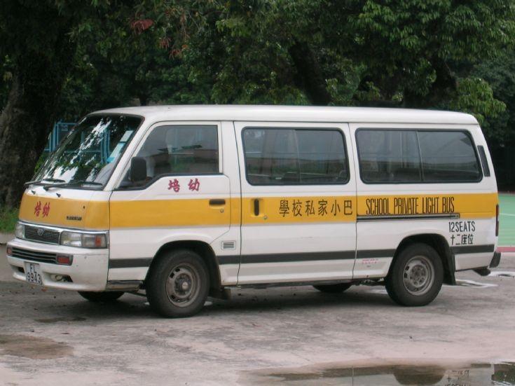 Nissan Urvan (E25) Nanny Van