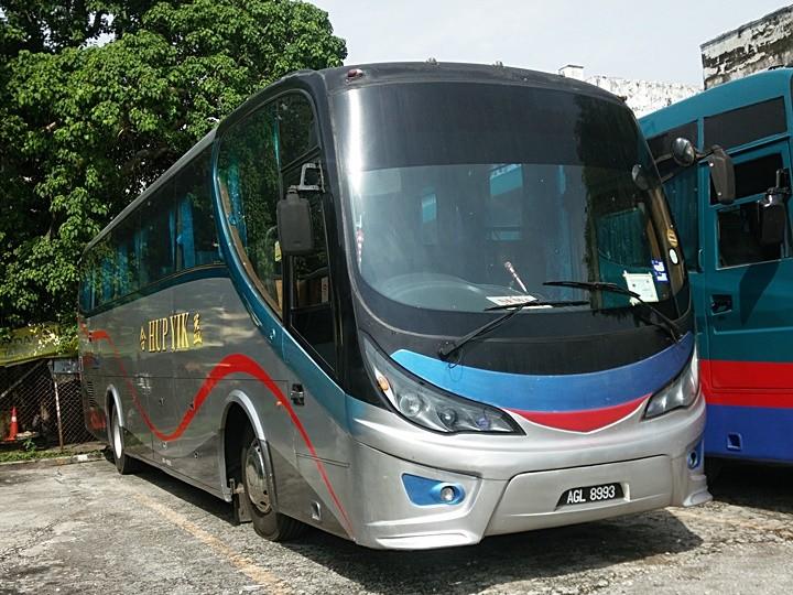 AGL8993-Hup Yik Omnibus
