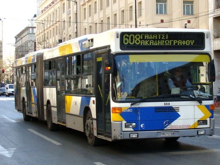 Greece public transport bus 558