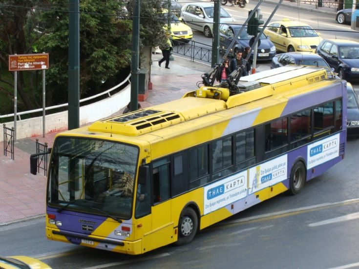 Athens trolley bus