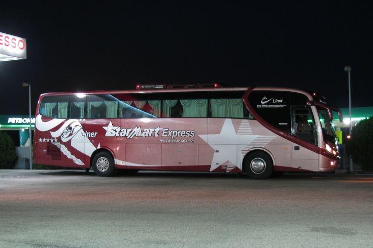 StarMart (AGQ 5550)