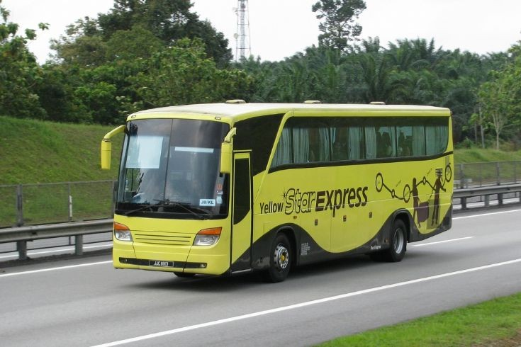 Yellow Star Express