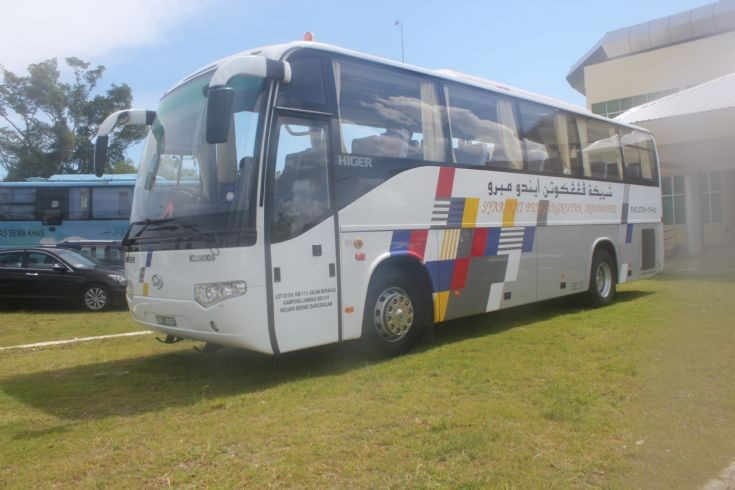 Higer 45 seater coach