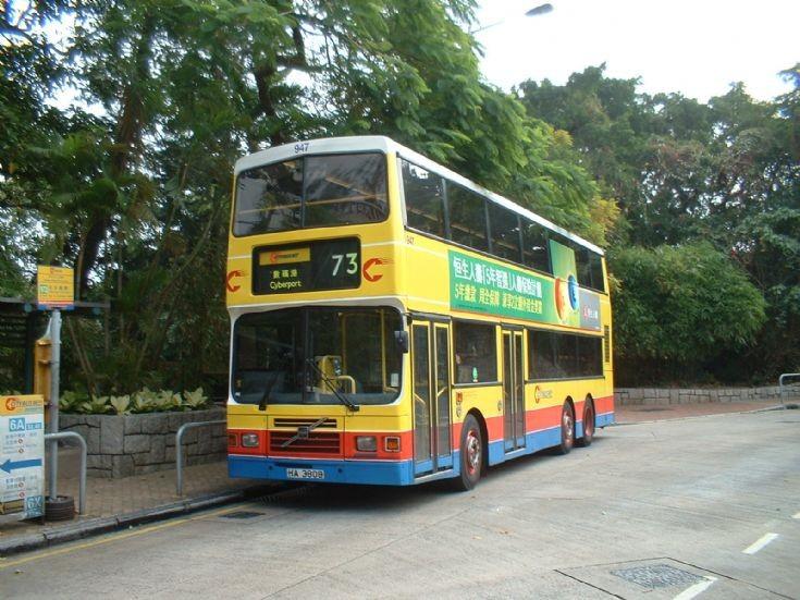 Hong Kong Citybus 941 (HA3808)