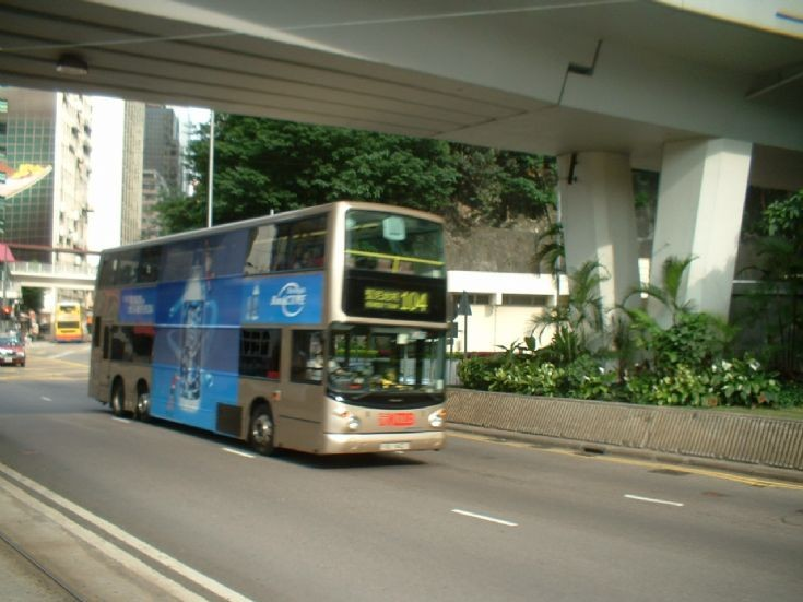 Air-conditioned Kowloon Motor Bus