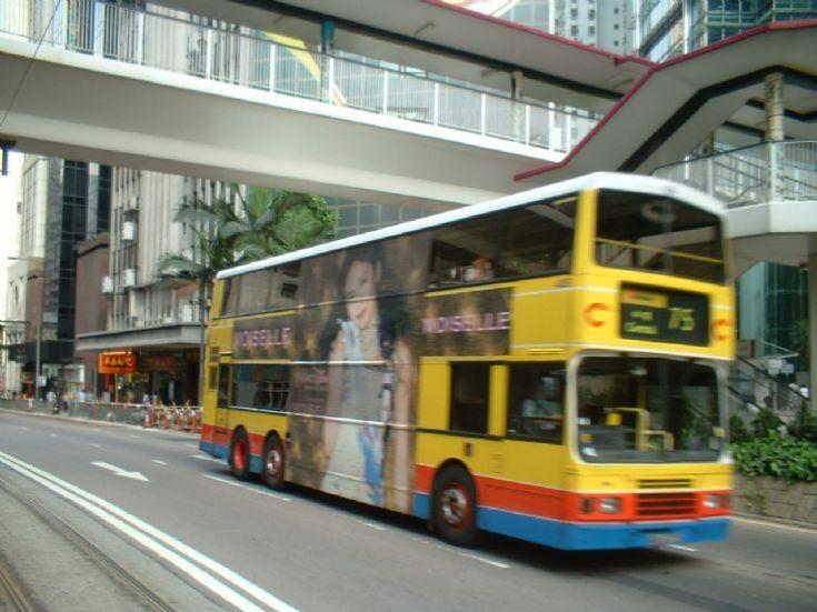 Citibus Hong Kong