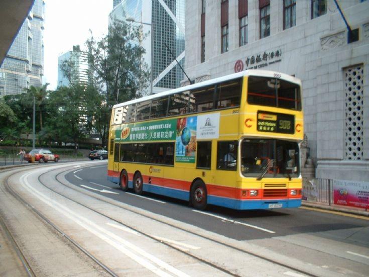 Citibus seen in Hong Kong