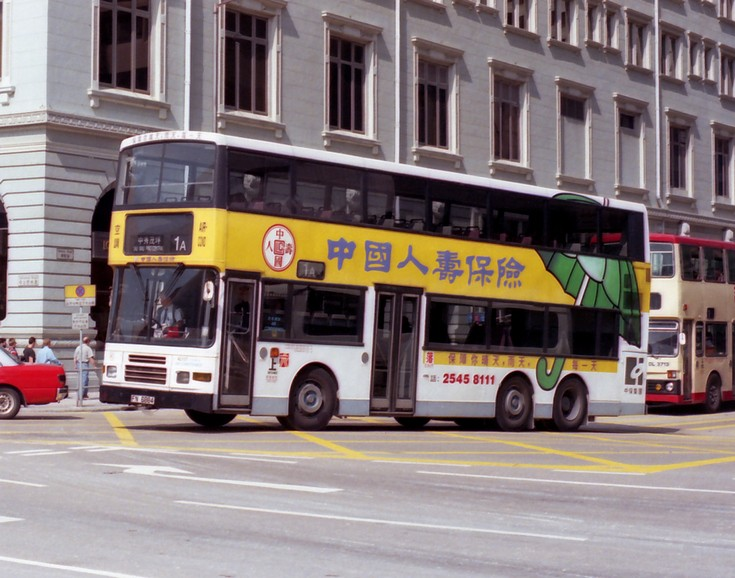 Hong Kong Leyland
