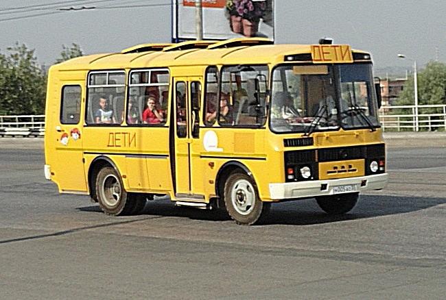 PAZ - 32053