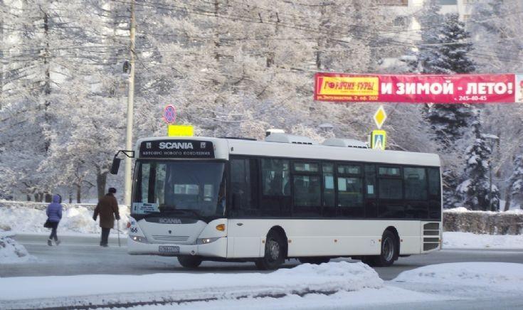 Russia.Chelyabinsk, Lenin Avenue route 4